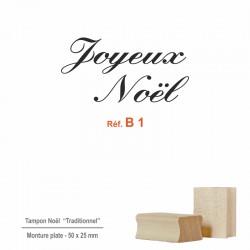 "Tampon Joyeux Noël ""Traditionnel"""