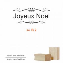 """Tampon Joyeux Noël """"Ornement"""""""