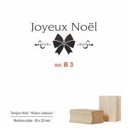 """Tampon Joyeux Noël """"Ruban cadeaux"""""""