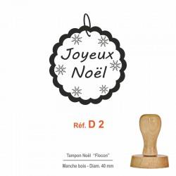 "Tampon Joyeux Noël ""Flocon"""