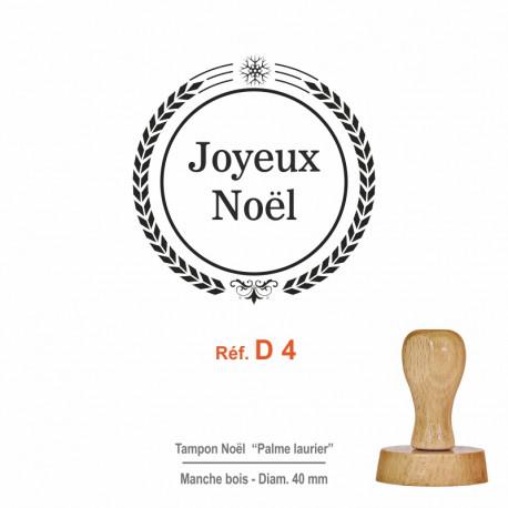 """Tampon Joyeux Noël """"Palme laurier"""""""